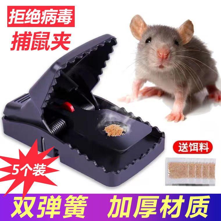 老鼠夹子神器强力逮老鼠灭鼠一窝端捉老鼠笼家用全自动