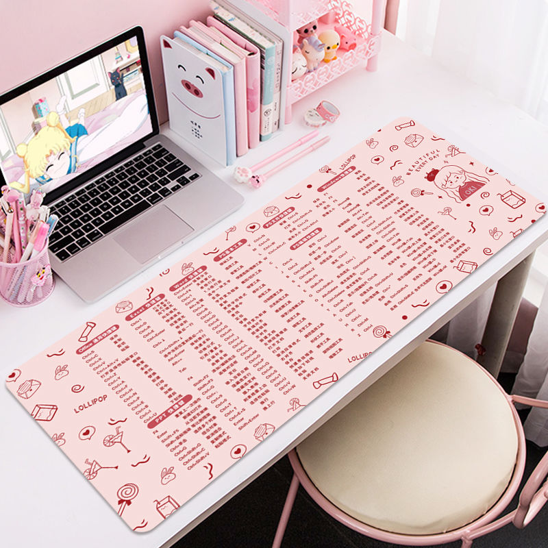 ps办公快捷键办公室大全鼠标垫超大号电脑可爱桌面书桌垫女excel