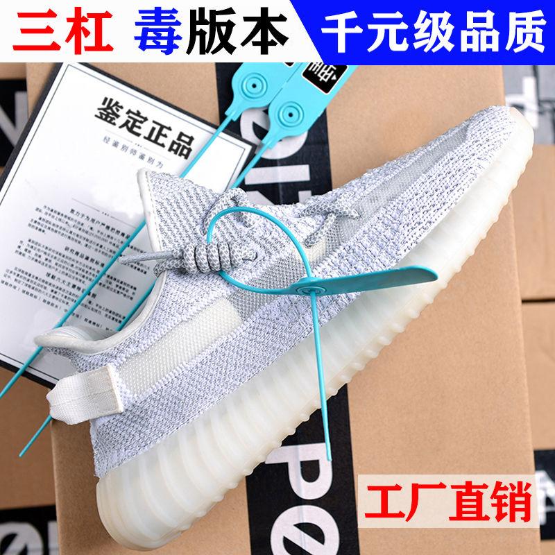 热卖新款椰子鞋男350v2夏季满天星男鞋椰子350莆田过毒正版运动鞋