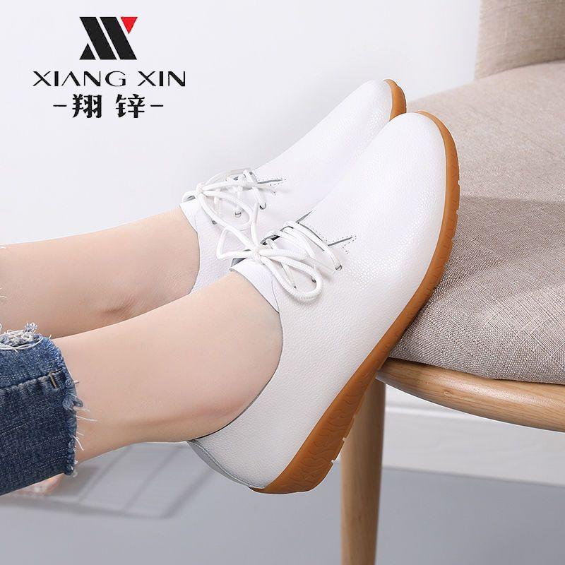 热卖新款高品质【真牛皮+牛筋底】女韩版圆头坡跟小白鞋系带防滑