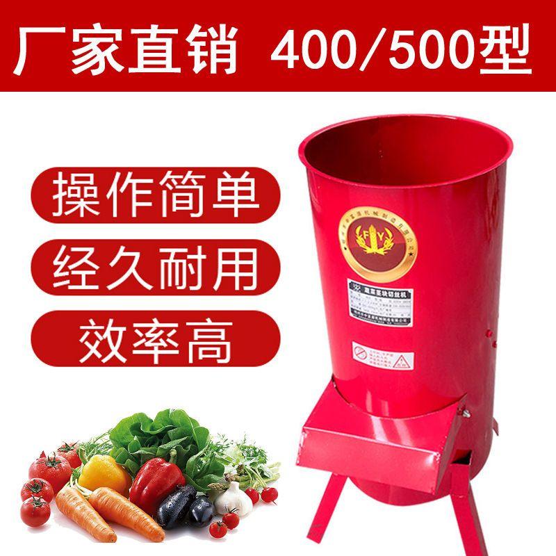 便宜的家用小型擦丝机切丝机多功能蔬菜饲料养殖粉碎机电动刨丝机切菜机