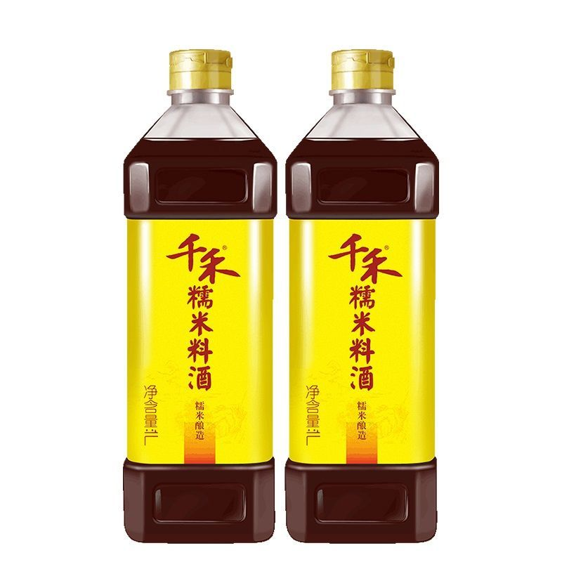 千禾糯米料酒1L*2瓶 川酒工艺 去腥解腻 增鲜提味 烹饪清蒸 调味