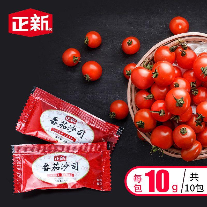 正新手抓饼配料番茄酱小包 番茄沙司10g包