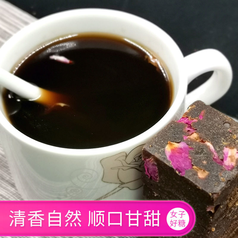 54230-云南红糖块玫瑰黑糖固体饮料大姨妈红糖姜茶土红糖女生独立小包装-详情图