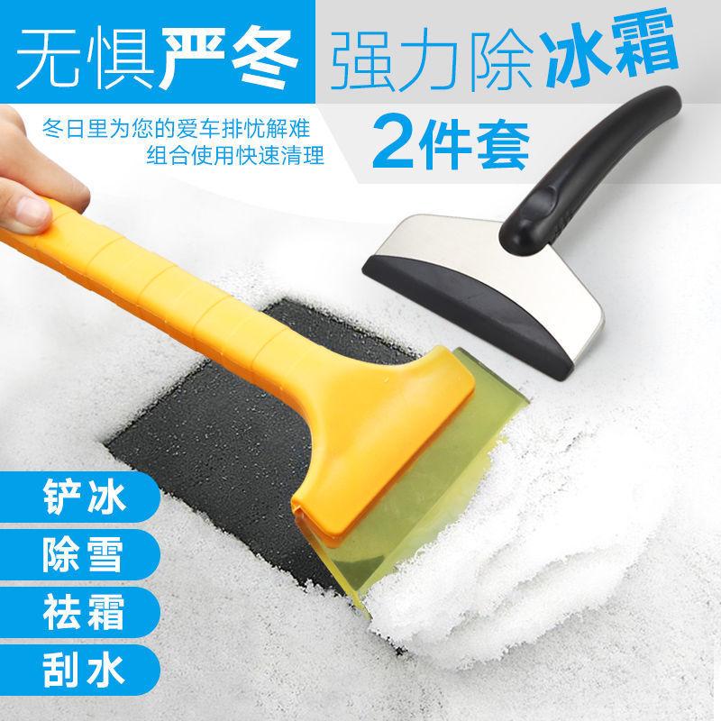 汽车雪铲工具玻璃扫雪刷除霜除冰铲刮雪铲铲雪冬季除雪神器清铲子