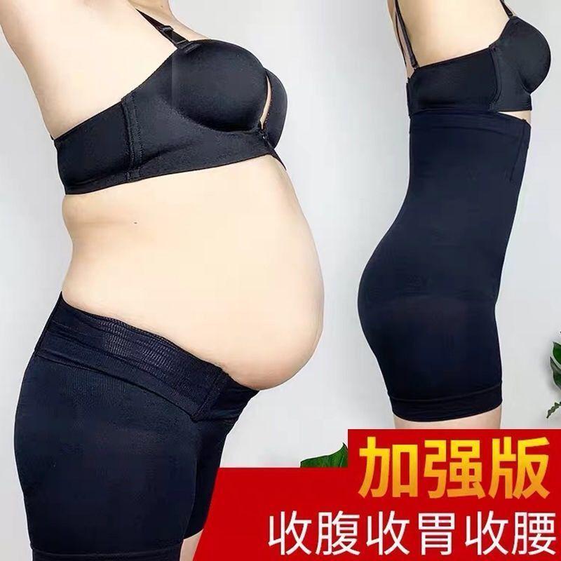 【量子快瘦】收腹内裤大码产后收腹提臀高腰安全裤女减肥瘦身裤