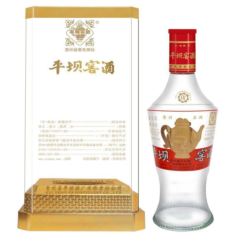 贵州平坝窖酒经典一号 52度 兼香型白酒 500ML单瓶包邮价