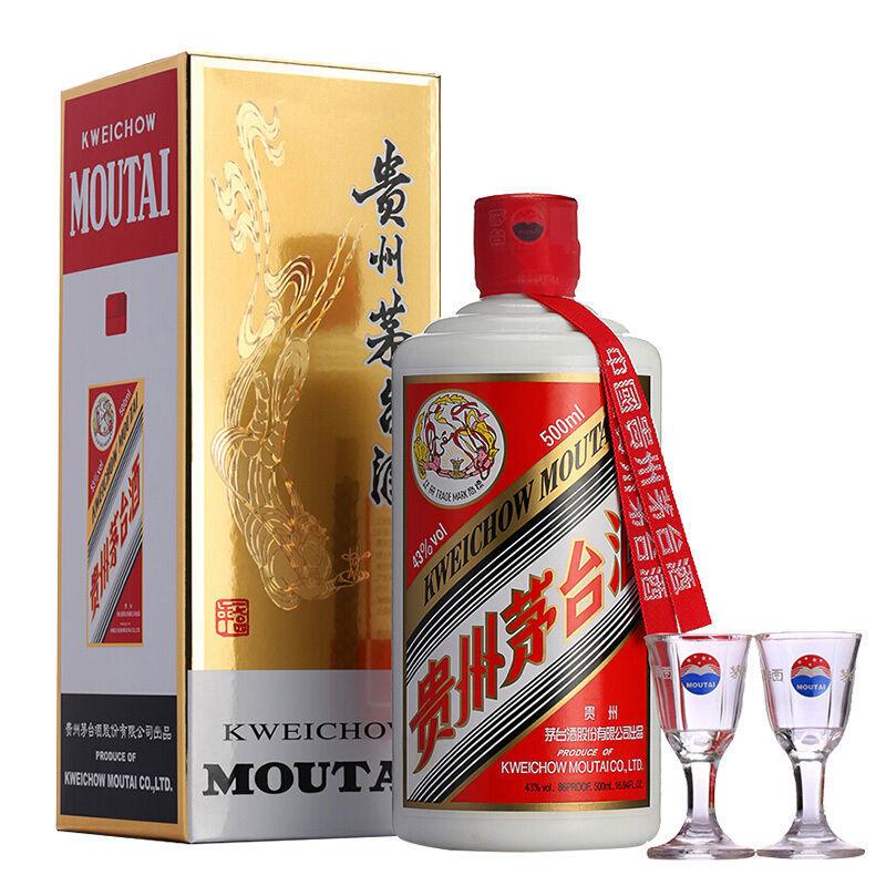 贵州茅台酒 43度飞天茅台 酱香型白酒 500ml单瓶装