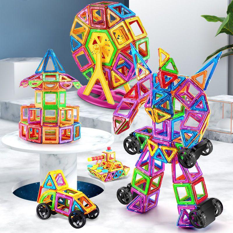 磁力片积木小号儿童吸铁石玩具磁性磁铁3-6岁男女孩散片拼装益智主图5