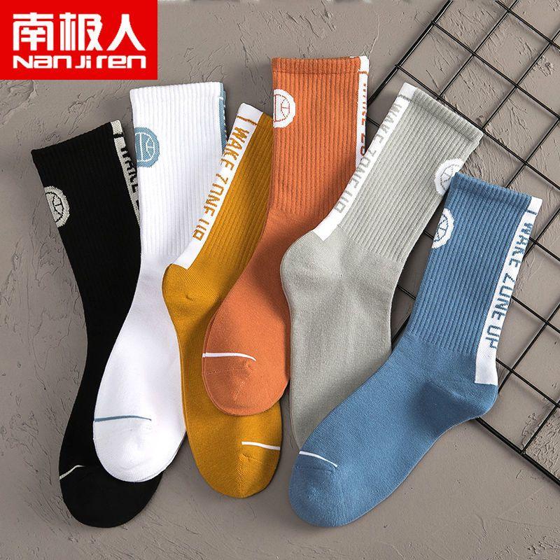 南极人袜子男士长袜潮流中筒夏季篮球袜潮流街头运动ins高邦袜子