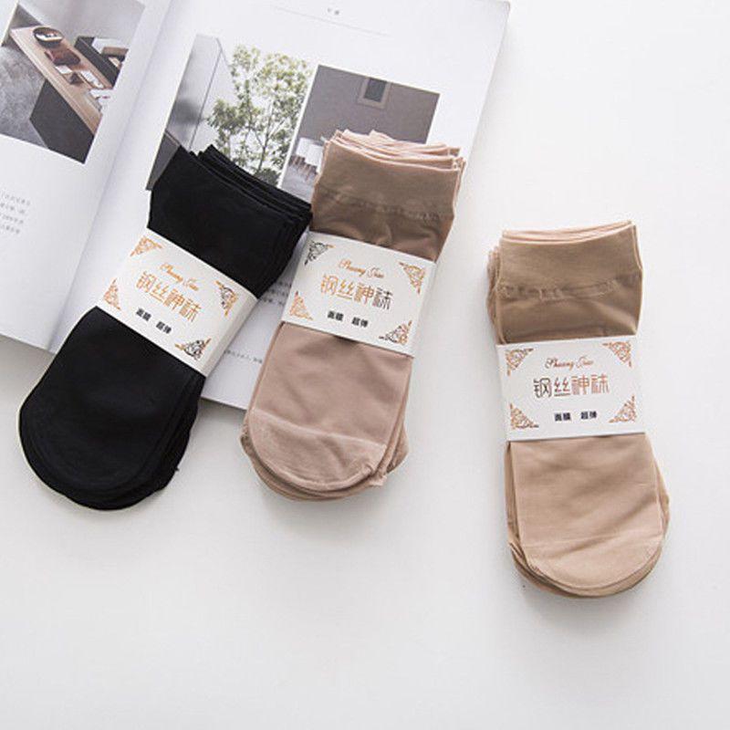 【10-30双装】春夏季丝袜子女耐磨防勾丝四季短丝袜女黑色肉色袜