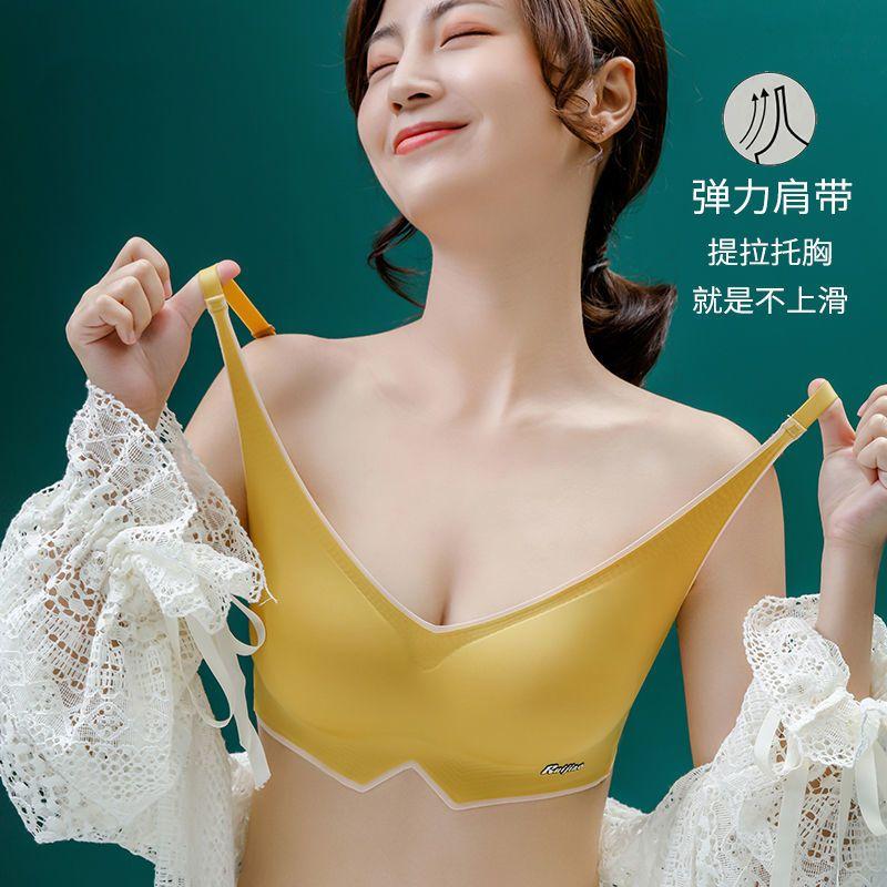 泰国乳胶内衣少女一片式无痕调整型收副乳无钢圈聚拢性感文胸套装