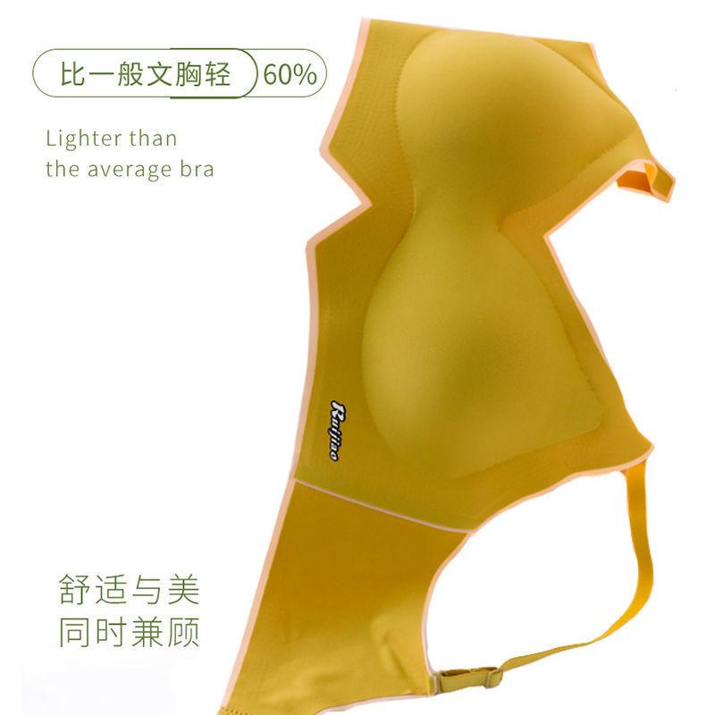 便宜的泰国乳胶内衣少女一片式无痕调整型收副乳无钢圈聚拢性感文胸套装