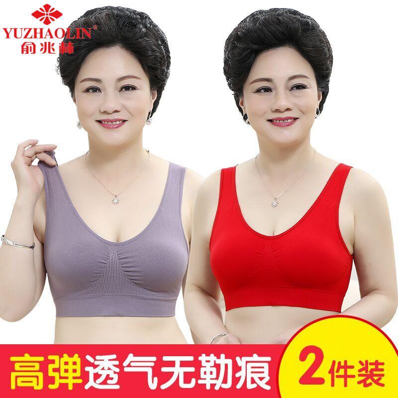 2件棉质薄款妈妈内衣女中老年人无钢圈文胸抹胸背心运动大码胸罩