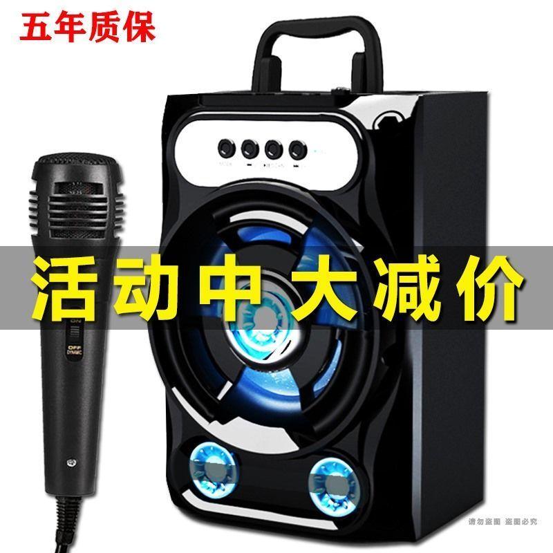 新款无线蓝牙音箱K歌大音量家用户外低音炮手提广场舞手机音响