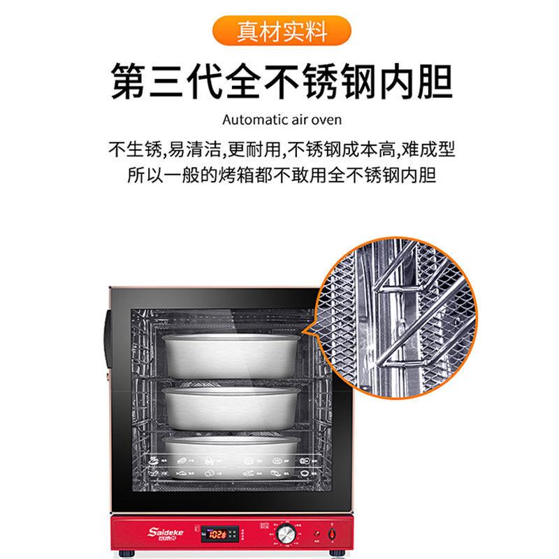 家用商用双热风炉循环烤炉电烤箱80lL升大容量私房烘焙蛋糕多功能