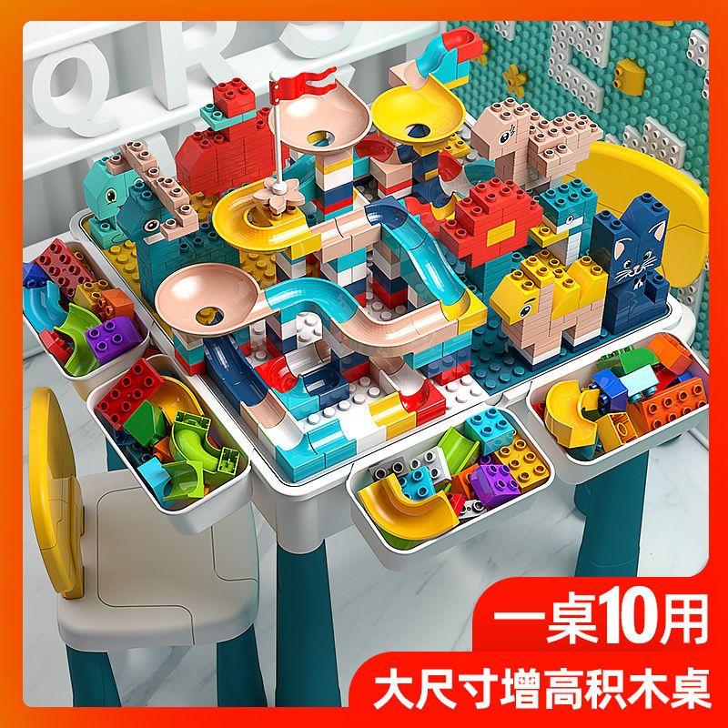 兼容乐高儿童积木桌多功能拼装玩具益智多功能乐高匹配男女孩子