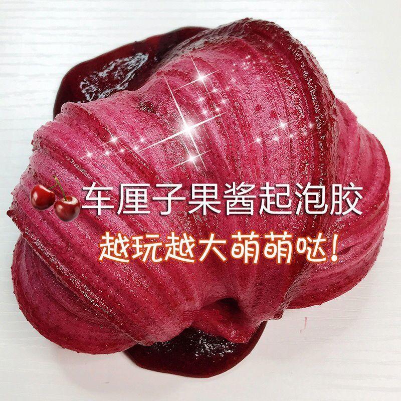 网红史莱姆极限起泡胶透明便宜高颜值气泡胶M家的儿童水晶泥大盒