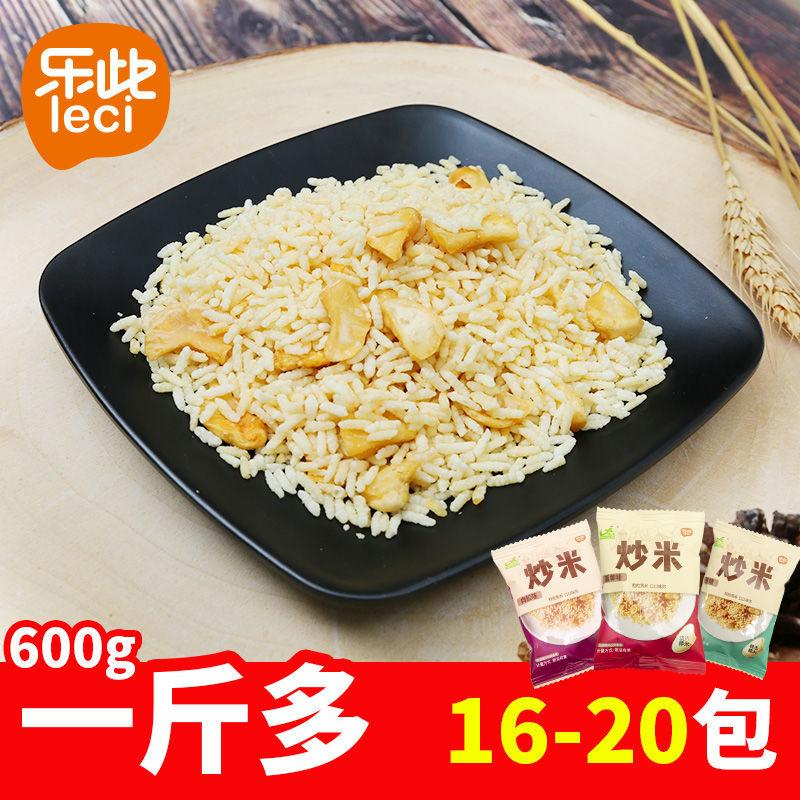 乐此泰国风味炒米600g多口味小包散装膨化休闲办公熬夜零食小吃