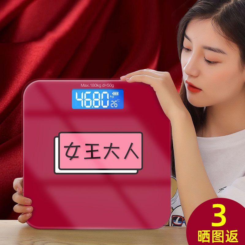 便宜电子秤卡通秤家用小型体重称精准人体秤智能女生宿舍小体重计