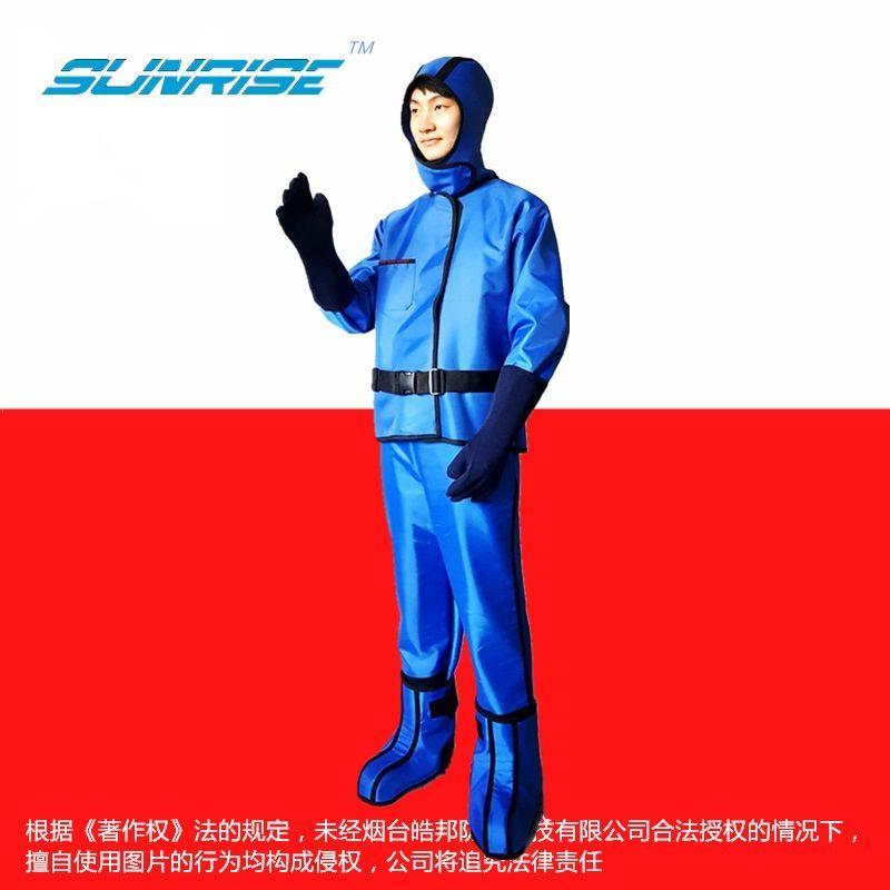 皓邦防核辐射X射线防护铅衣服工业探伤机防伽玛线辐射全封闭式服