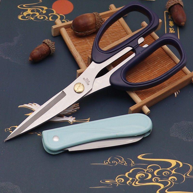 日式多功能厨房剪刀专用剪鸡骨家用杀鱼烤肉神器全不锈钢强力剪刀