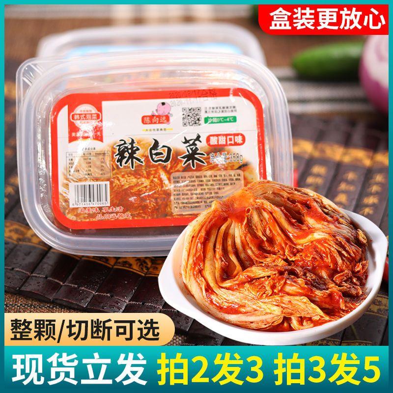 韩国泡菜辣白菜酱菜东北延边韩式手工泡菜咸菜免切开胃下饭菜