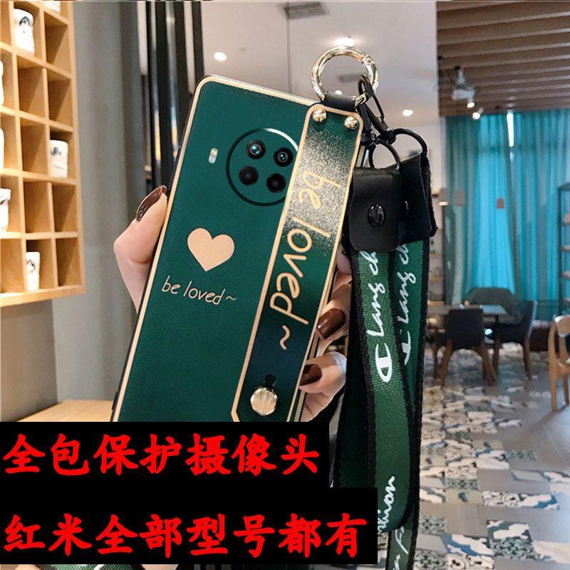 小米红米Note9Pro手机壳Note9 5G全包保护套女款挂绳腕带软胶壳4G