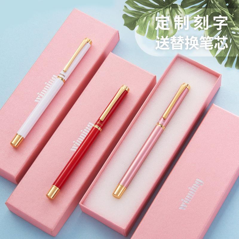 75637-文正签字笔金属笔杆瑞士笔头中小学生用定制刻字礼物0.5中性笔-详情图