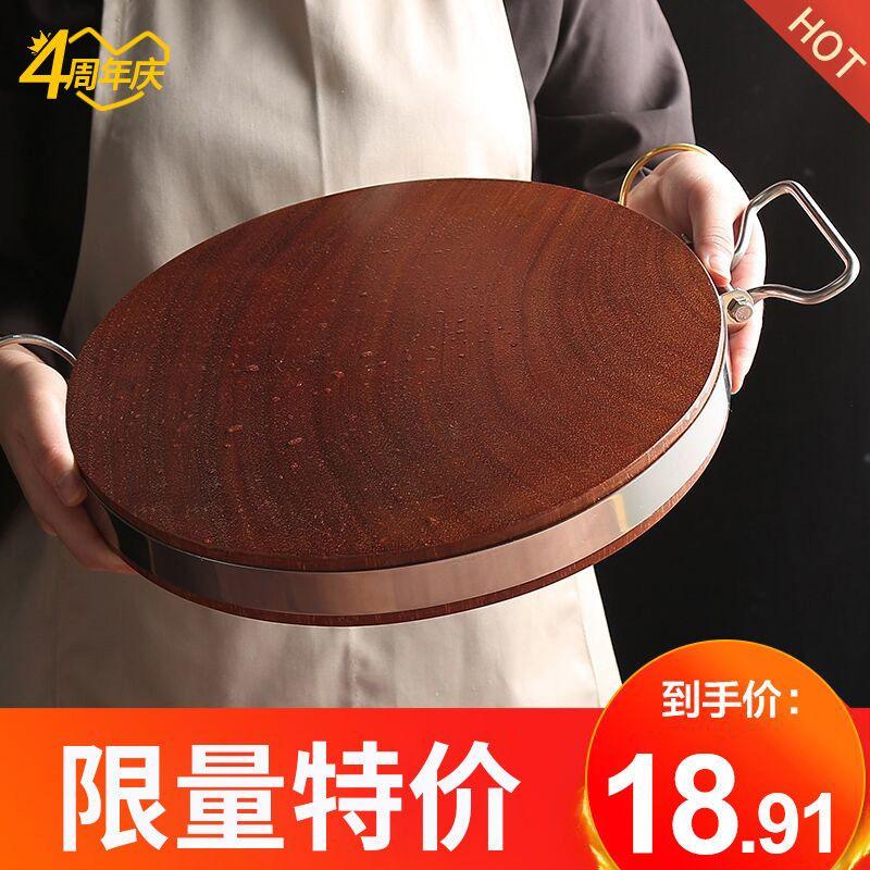 切菜板实木家用防霉铁木砧板刀板大号菜墩整木圆剁菜案板加厚面板