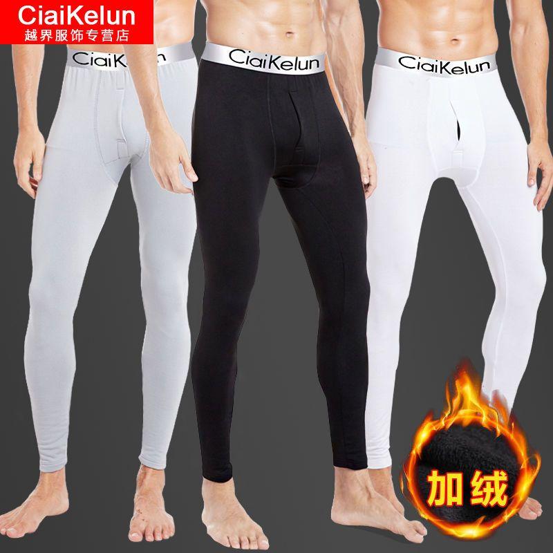 秋裤男士保暖裤男冬季加绒加厚紧身显瘦打底裤青年修身薄款加大码