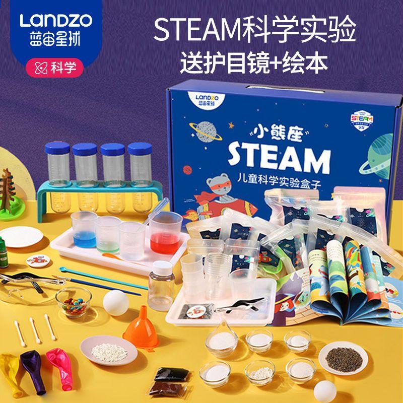 儿童科学小实验套装学生趣味stem玩具幼儿园手工diy材料套装
