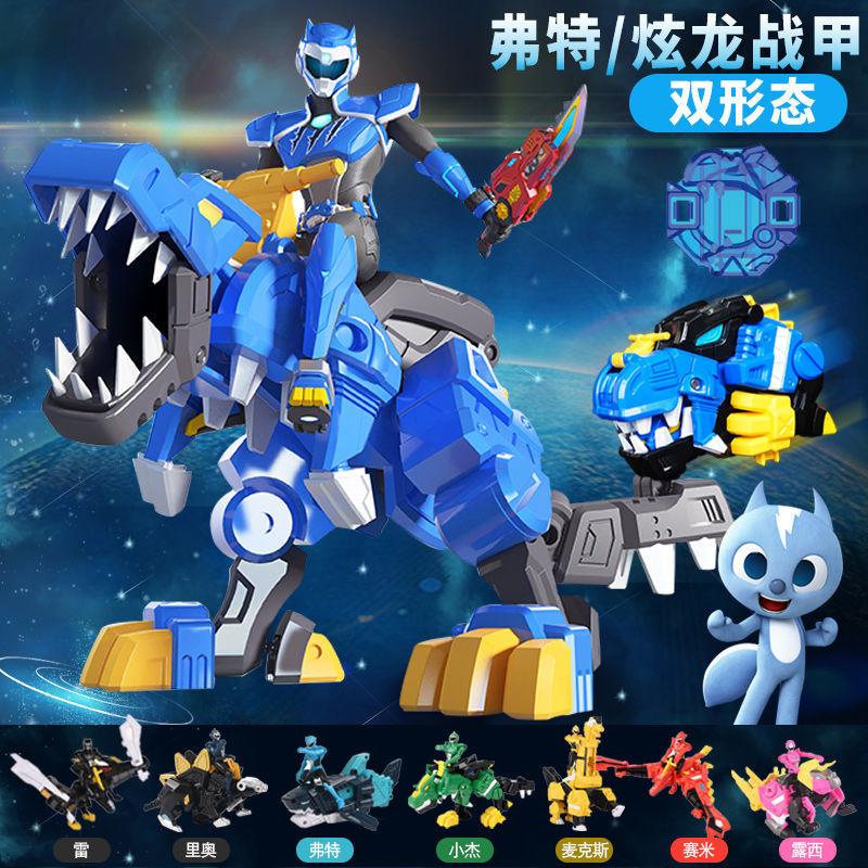 迷你特工队变形恐龙玩具炫龙战甲恐龙力量提卡拉机器人男孩玩具