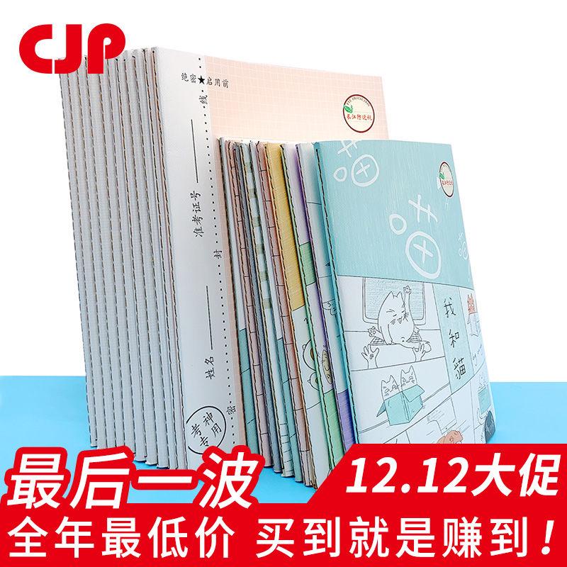 可爱韩版笔记本本子批发手账本套装全套复古风女学生日记本防近视