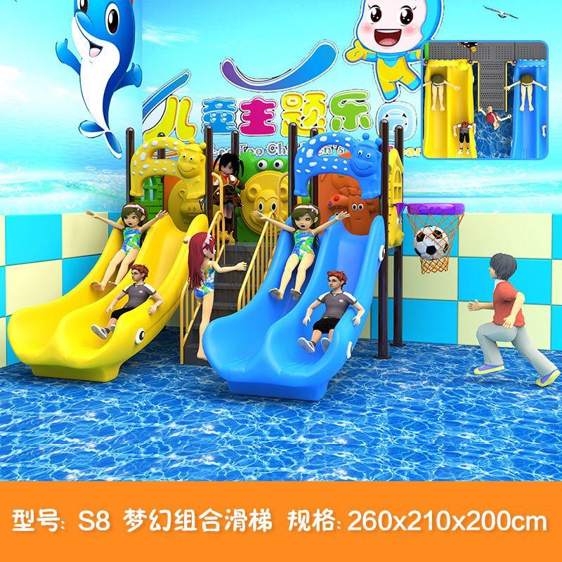 家用儿童滑滑梯室内多功能塑料滑道玩具幼儿园肯德基小型滑梯玩具