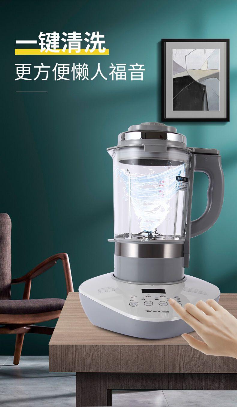 德国破壁机加热家用全自动静音豆浆机无渣免煮多功能料理机辅食机