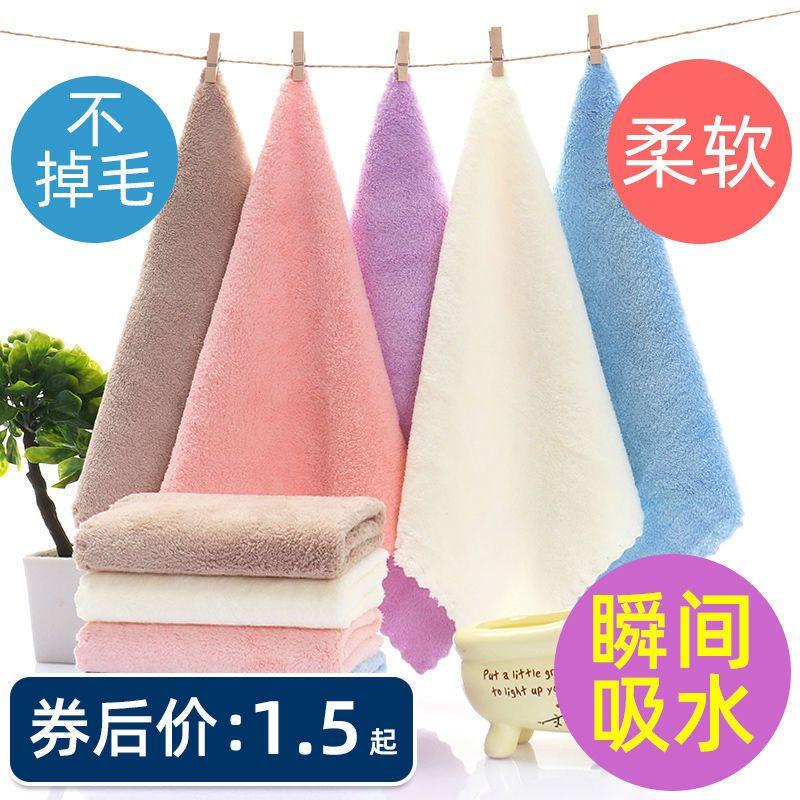 儿童婴儿小毛巾方巾擦脸巾比纯棉柔软成人毛巾洗脸巾吸水不掉毛