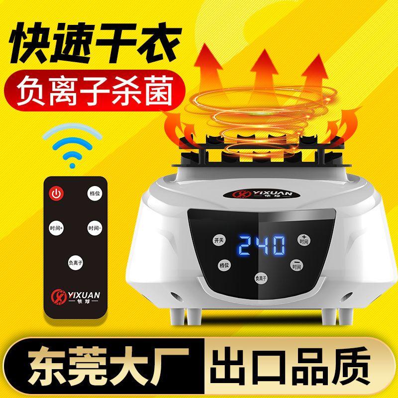 干衣机主机圆形家用烘衣机神器烘干机通用小型机头配件暖风取暖器