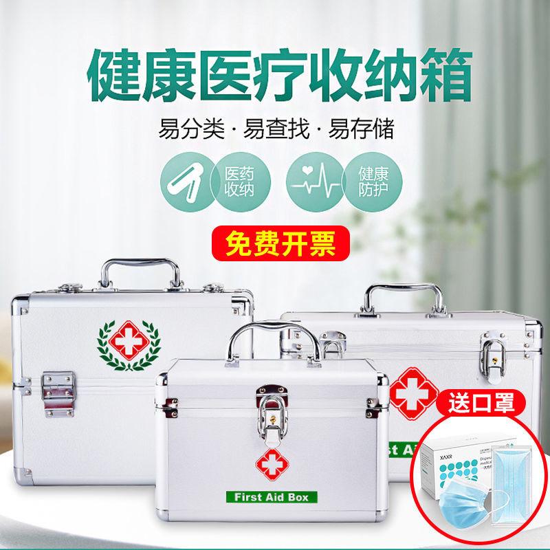 医药箱家用药箱大号收纳家庭装小药箱医疗急救箱医护箱大容量多层