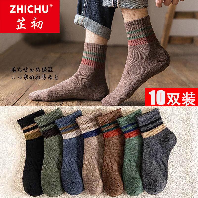 10双复古男袜子男款春季中筒袜男士袜子日系百搭长筒袜中筒篮球袜