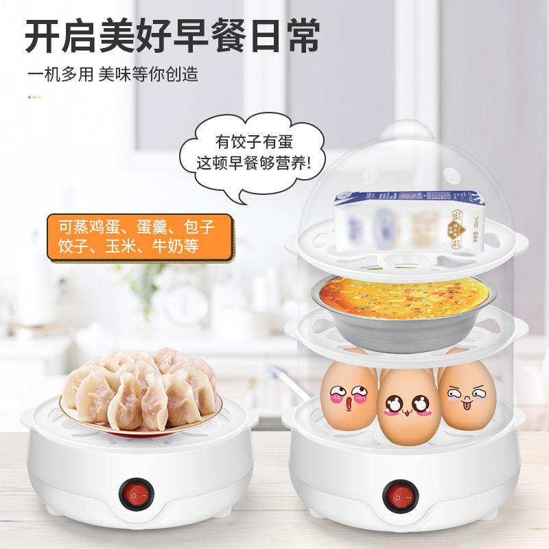 37772-自动断电蒸蛋器大容量煮蛋器家用早餐神器迷你蒸蛋神器宿舍早餐机-详情图