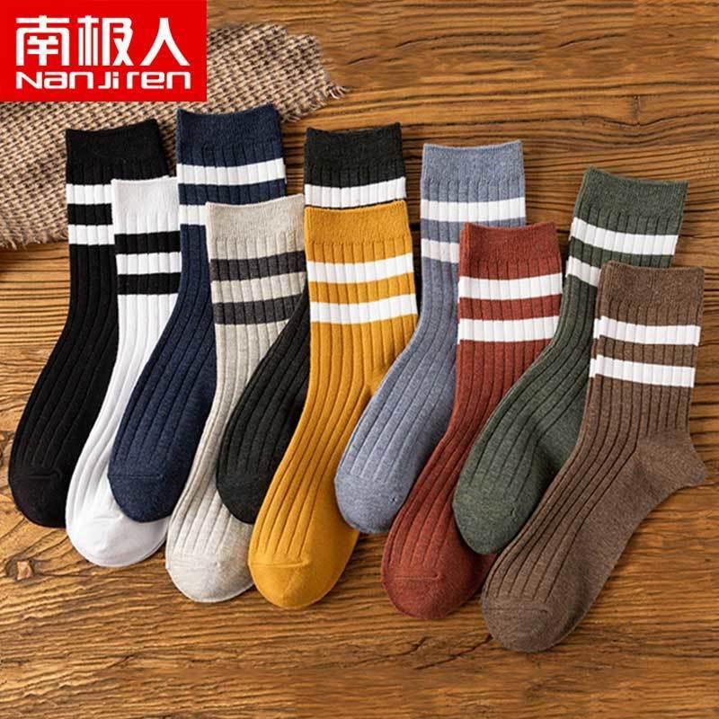 南极人5-10双袜子男中筒春夏款韩版男士袜子透气吸汗学生长筒袜
