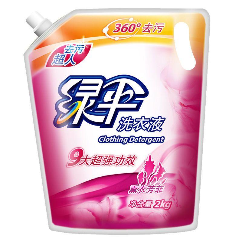 【4-8斤】绿伞洗衣液香味持久薰衣草香