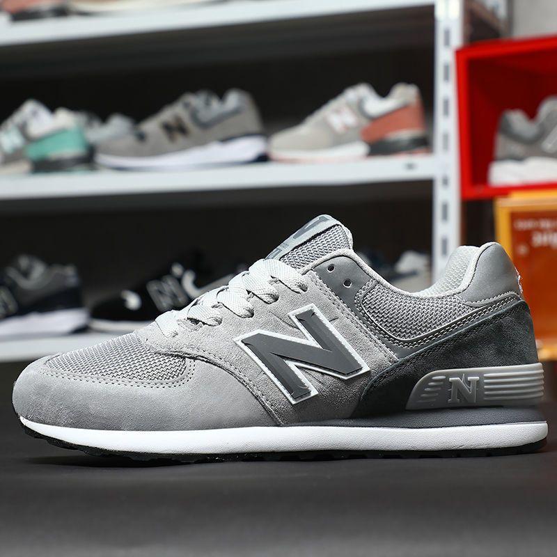 正品NB574跑步鞋运动鞋春季透气男鞋