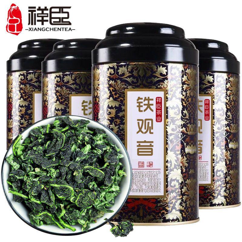 【买一罐送一罐】祥臣铁观音安溪浓香型新茶乌龙茶叶礼盒装共250g
