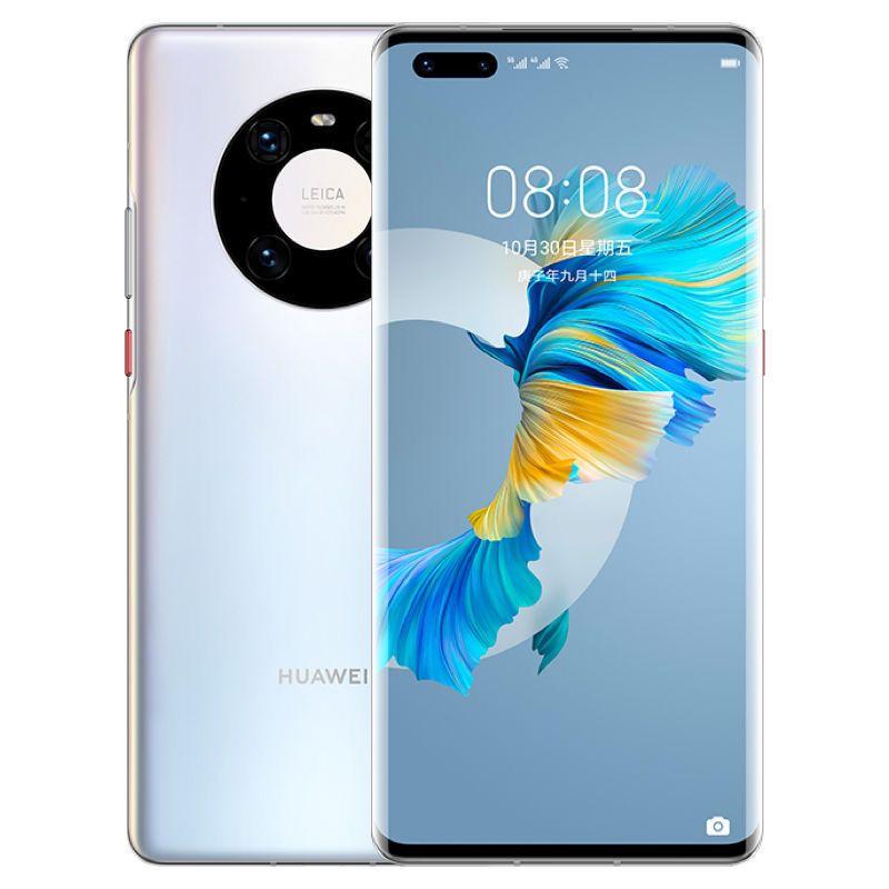 百亿补贴 : HUAWEI 华为 Mate 40 Pro 5G版 智能手机 8GB 256GB