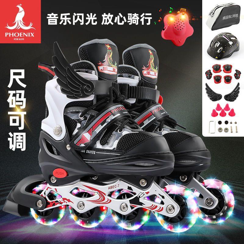 凤凰溜冰鞋儿童全套套装男童女童滑冰轮滑鞋旱冰初学者小孩中大童