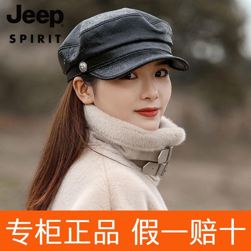 JEEP吉普秋冬季女士羊皮韩版百搭真皮鸭舌帽子平顶帽原宿风贝雷帽