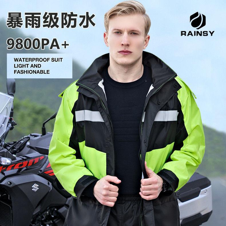成人雨衣雨裤套装电动车摩托车防暴雨雨衣垂钓外卖分体式雨衣套装
