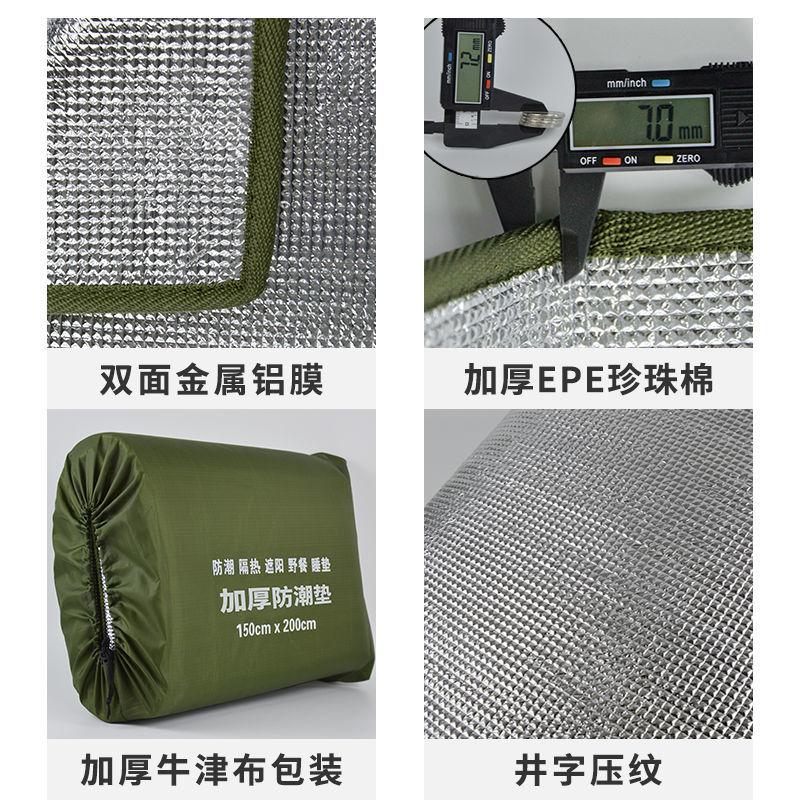 54301-防潮垫加厚户外便携野餐布防水野餐家用帐篷单人宿舍睡垫地垫垫-详情图